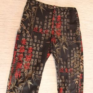 Chicos Asian Print Pants